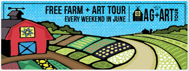 Check Out The 2017 South Carolina Ag And Art Tour Schedule #AgAndArtTour